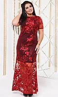 Платье нарядное большого размера 50-52 54-56 851817-2