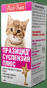Празицид суспензия Плюс препарат от глистов для котят 5 мл