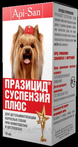 Празицид суспензия Плюс препарат от глистов для собак 10 мл
