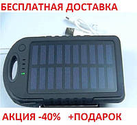 Power Bank SOLAR c LED L3 20000 mAh Портативная батарея Солнечная батарея Внешний Аккумулятор зарядное