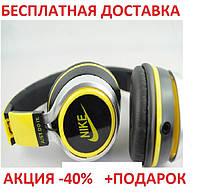 Наушники проводные NIKE (NK-198)Тяжелый басовый наушник-Вкладыш с  микрофоном Гарнитура 113add9fe59c8