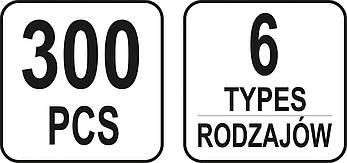 Набор автомобильного крепежа для Opel YATO YT-06652, фото 3