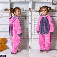 Пижама AL-8227