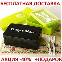 Ланч бокс lunch box для еды Todays menu двойной Mrosaa 2 Layers Today's Menu Microwave Storage Original size