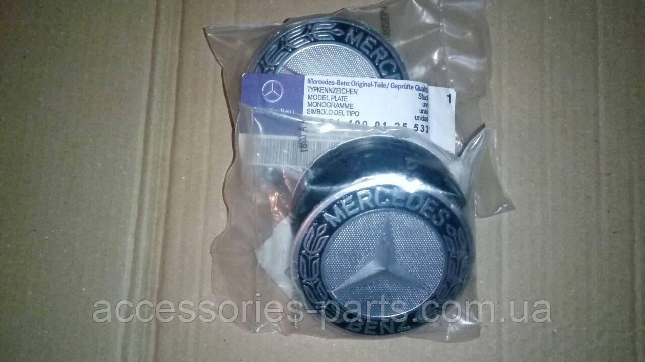 Колпачки на диски Mercedes-Benz 75 мм Новые Оригинальные