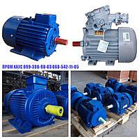 Электродвигатели б/у складского хранения от 0.55 квт до 315 киловат бу 3000 об/мин, 1500 об, 1000 оборотов