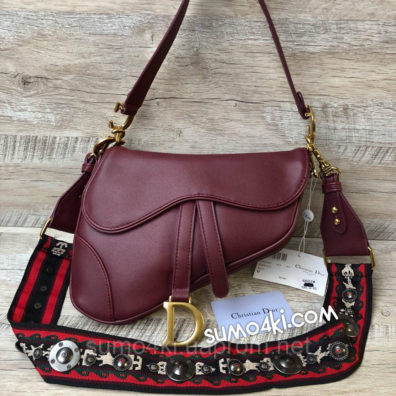 853fe1b39d5a Женская стильная сумка Christian Dior Saddle - Интернет-магазин «Галерея  Сумок» в Одессе