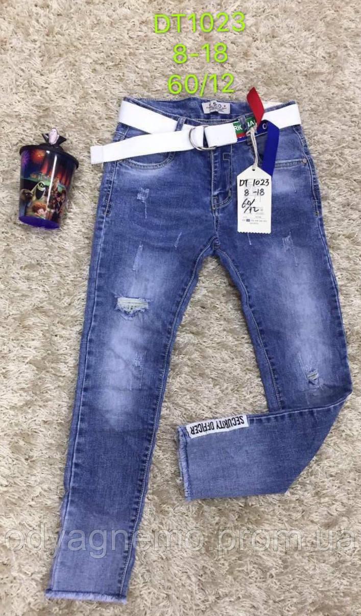 Джинсовые брюки для мальчиков S&D оптом, 8-18 лет.