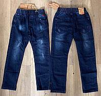 Джинсовые брюки для мальчиков Taurus оптом, 98-128 pp.
