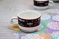 Чашка кофейная белая с деколью 130 мл