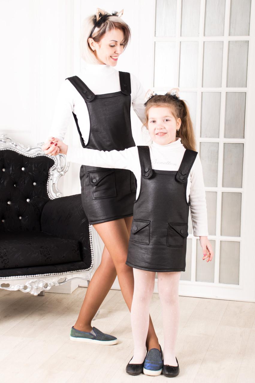 Сарафан для  девочки  черный от 6 до 10 лет(116; 122;128; 134;140)