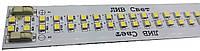 LED Комплект  BOZON HIGGS OSRAM 45(для замены люминесцентных ламп)