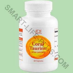 Корал Таурин (Coral Taurine) - антиоксидант, снижает холестерин в крови, питает сетчатку глаза, выводит желчь