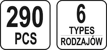 Набор автомобильного крепежа для Mersedes YATO YT-06662, фото 3