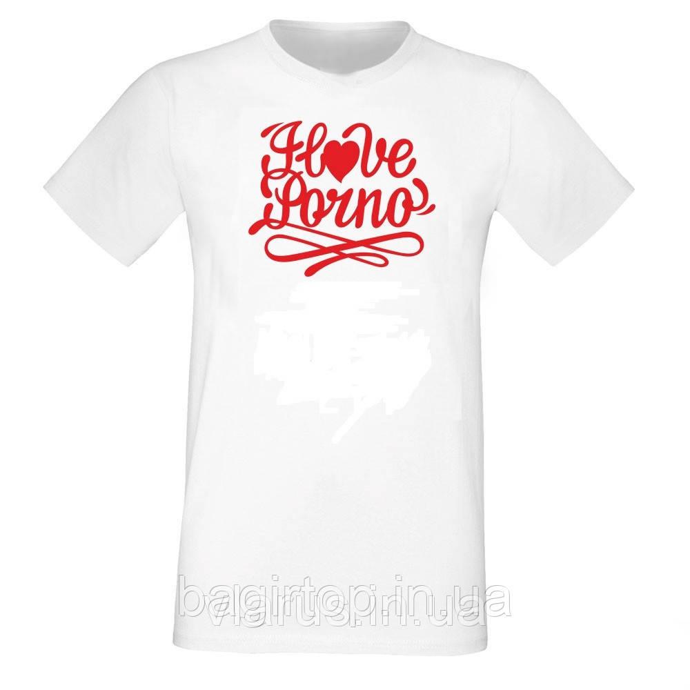 Мужская белая футболка - Hove porno