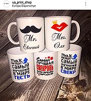 Чашки именные