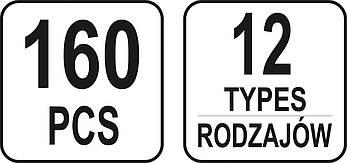 Набор автомобильного крепежа для Audi YATO YT-06664, фото 3