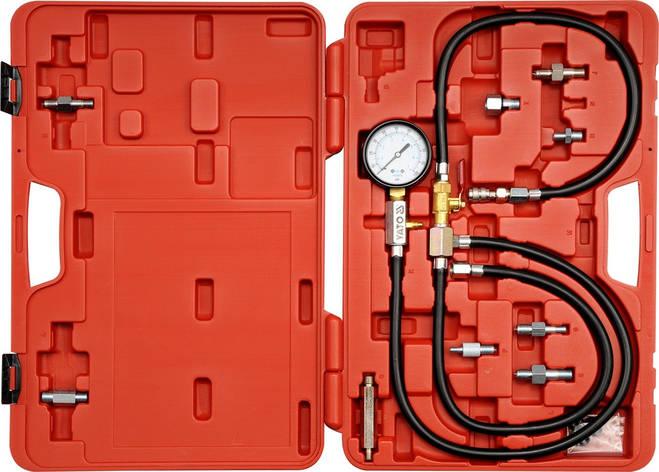 Диагностический набор топливных систем впрыска YATO YT-0670, фото 2