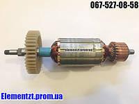 Якорь для болгарки Ferm 125/880W, 115/750W  Оригинал!!