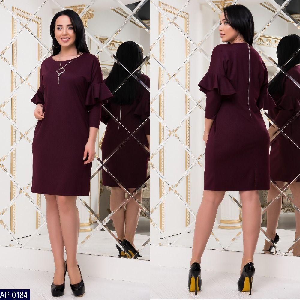 Стильное платье   (размеры 48-54)  0145-88
