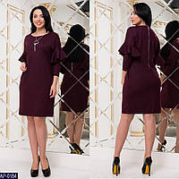 Стильное платье   (размеры 48-54)  0145-88, фото 1
