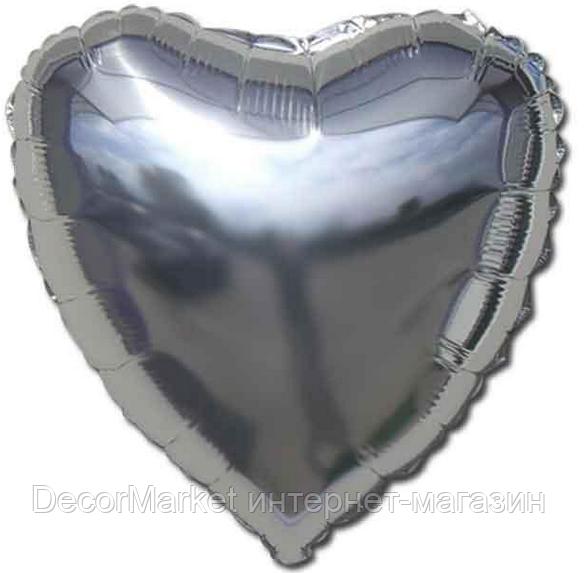 Шар сердце фольгированное, СЕРЕБРО  - 45 см (18 дюймов)