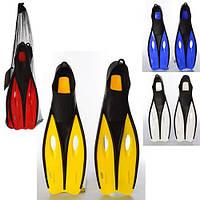 Ласты для плавания Bestway 27025, EUR (35-37) 22-24 см