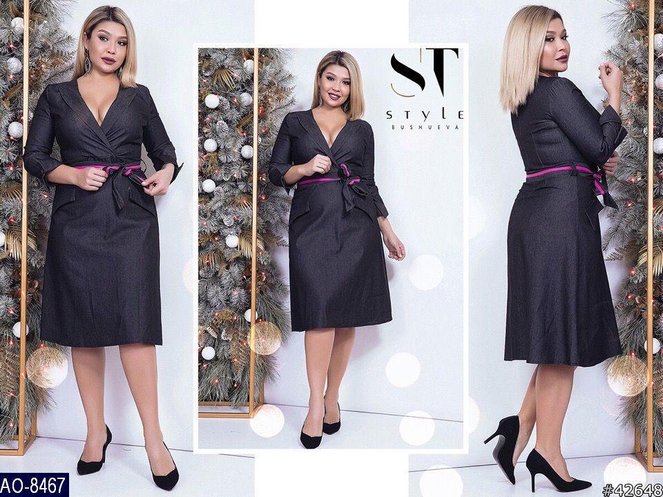 Стильное платье   (размеры 48-54)  0145-90