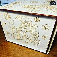 Подарочная коробка от Деда Мороза. Новогодний подарок для детей и взрослых