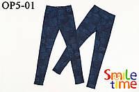 Леггинсы для девочки трикотаж р.128,134,140,146,152,158 SmileTime Jeans, джинс