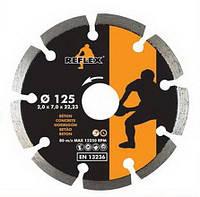 Диск алмазный Segment 230x7x2,5 мм, Reflex/Orange