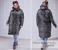 Женские удлиненные демисезонные куртки плащи в Украине. Сравнить ... a7f8176d26e