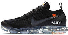 Мужские кроссовки Nike Air VaporMax X Off-white Black AA3831-002, Найк Аир Вапор Макс