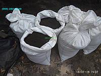 Торф нейтральный продажа Киев торф купить Киевская область Торф в мешках, фото 1