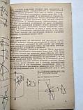 Дельтапланеризм М.Ордоди, фото 5