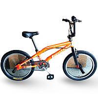 Детский Велосипед Fomas F-200 Orange