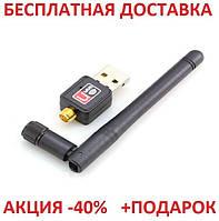 USB WiFi беспроводной адаптер Wireless LAN USB 802.11 Wireless с антеной + диск