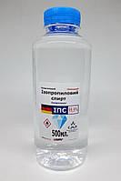 Изопропиловый спирт ХЧ - 0,5л 99,9% для синтеза Германия