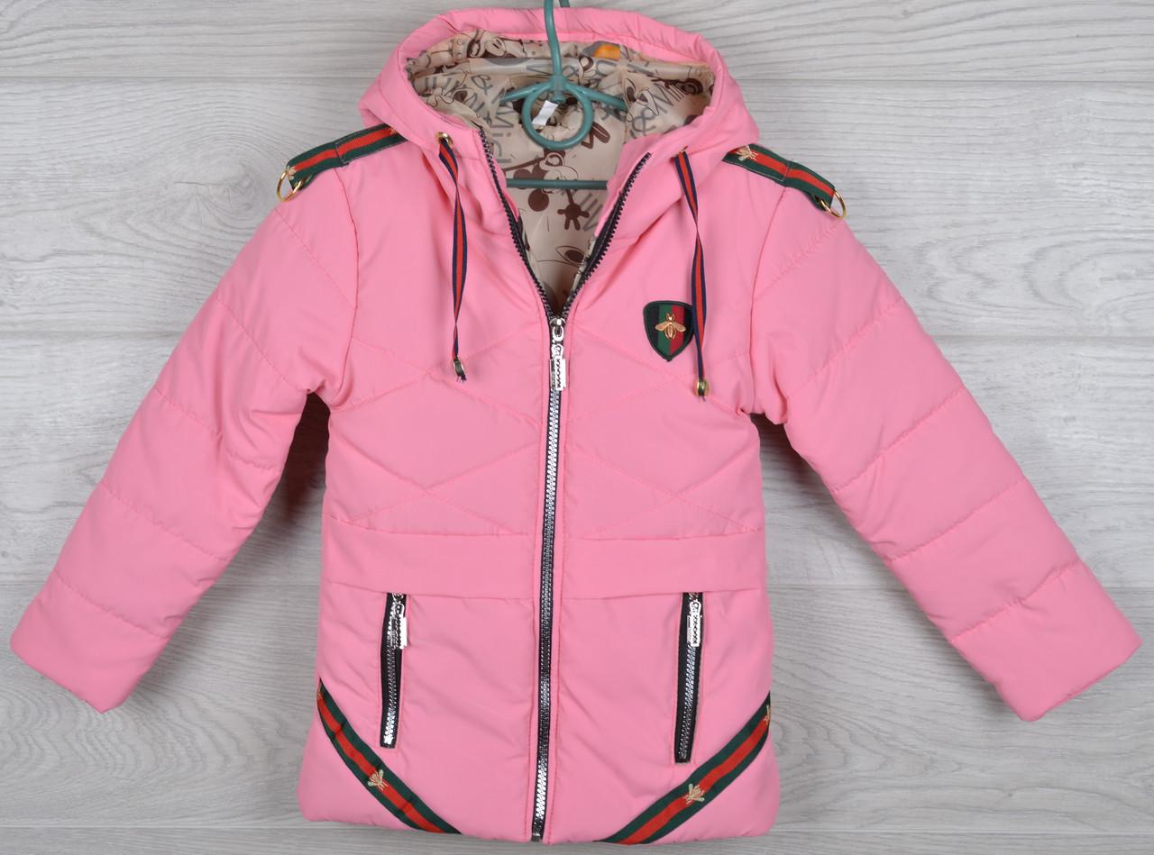 74f669da4c869 Куртка демисезонная