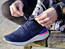 Женские кроссовки Nike Epic React Flyknit AQ0067-400, Найк Эпик Реакт Флайнит, фото 3