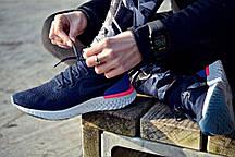Женские кроссовки Nike Epic React Flyknit AQ0067-400, Найк Эпик Реакт Флайнит, фото 2