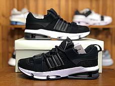 Мужские кроссовки Adidas Twinstrike ADV Stretch Leather Black B28015, Адидас Твинстрайк АДВ Стретч, фото 3