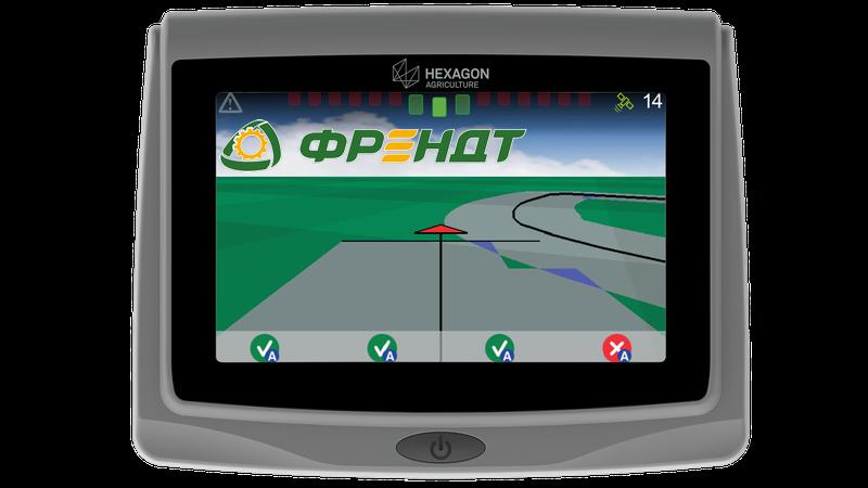 Переоборудование опрыскивателя BERTHOUD Racer под автоматическое внесение и отключение секций