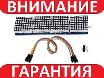 Светодиодная матрица из 4 матричных дисплеев на MAX7219