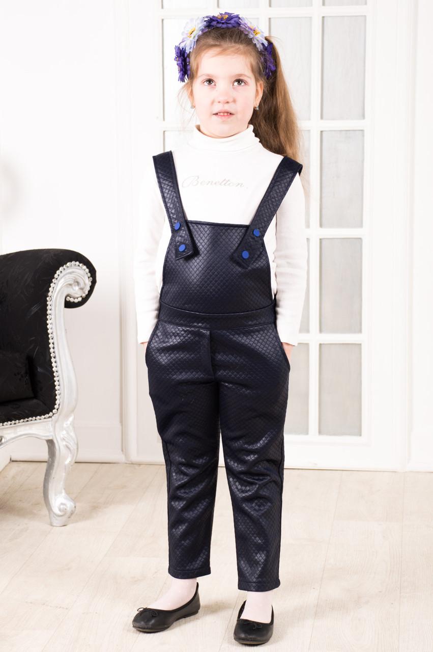 Комбинезон для девочки синий от 6 до 10 лет(116;122;128;128;140)