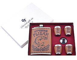 Подарочный набор с флягой для мужчин Лучший Рыбак (Кожа) 6х1
