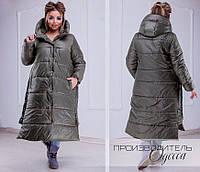 df094a894674 Блестящая батальная жилетка в категории куртки женские в Украине ...