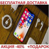 Мобильный телефон Apple iPhone X 256GB Original size 5.8 дюйма качественная реплика