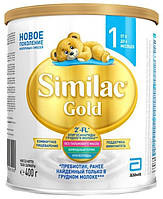 Similac Молочная смесь Gold 1 (0м+) 400г