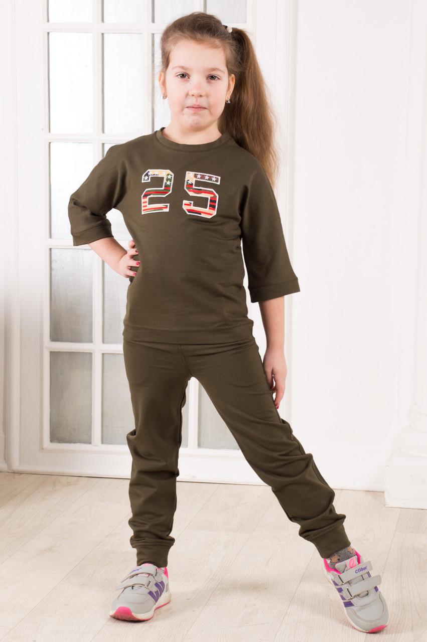 Спортивный костюм для девочки прогулочный Хаки от 6 до 10 лет (116;122;128;134;140)